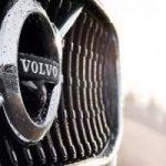 Volvo показала изображение загадочной новинки
